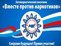 priok-uszn-news-192 1559626643