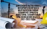 kopiya-dizajna-pravila-povedeniya-i-mery-bezopasnosti-na-vodoyomah-v-zimnij-period-kopiya-kopiya-8-768x480