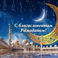 1587722663 ramadan