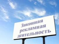 reklama-baner
