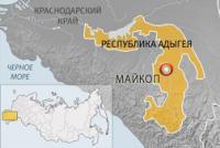 Vystavka-ob-istorii-narodov-Kavkaza-otkrylas-v-Adygee
