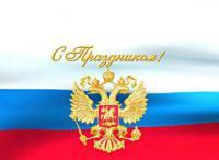 22 Glavniii_sait_1288_russian_day_r