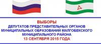 tikgorliniy2015