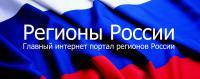 flag-regiony-rossii
