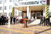 school Rosneft Psedakh01