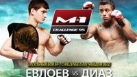 20180703-m-1-challenge-95-bitva-v-gorah