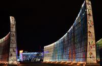 dni-Ingushetii-v-olimpijskom-parke